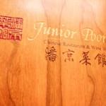 Junior Poon