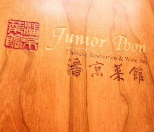 Menu wooden cover